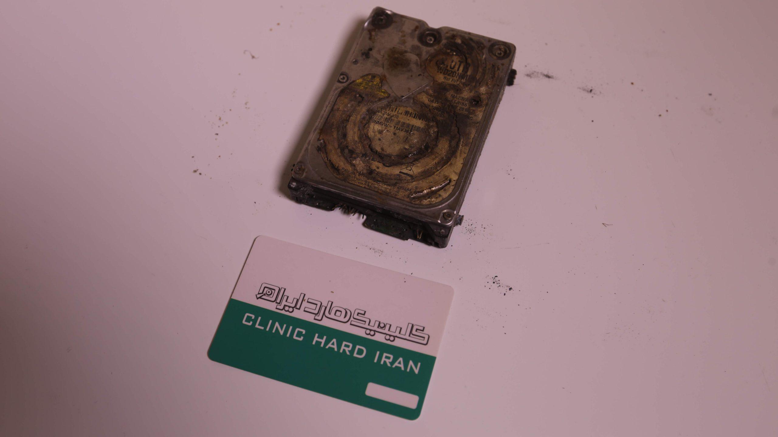 نجات تنها فایل حسابداری هلو از دفتر سوخته